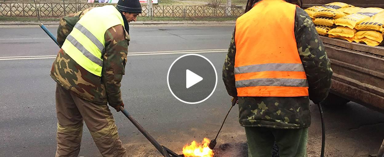Ноу-хау «холодний асфальт»: у Борисполі в розпал зими ремонтують дороги. Відео