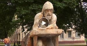 Пам'ятник Нестору Літописцю прикрасив Алею Тисячоліття у Борисполі. Відео