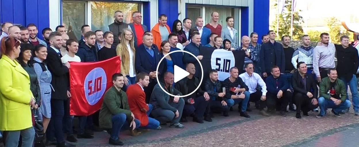 Третій рік поспіль прихильники політичної партії «5.10» збираються у Борисполі. Відео
