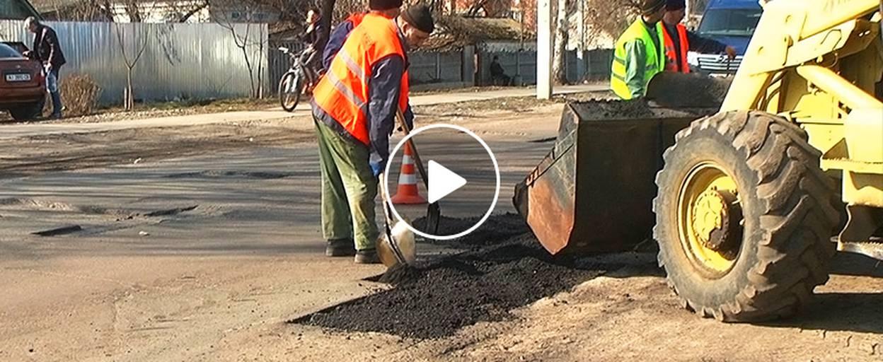 Двомісячник благоустрою у Борисполі: триває ремонт доріг та прибирання міста. Відео