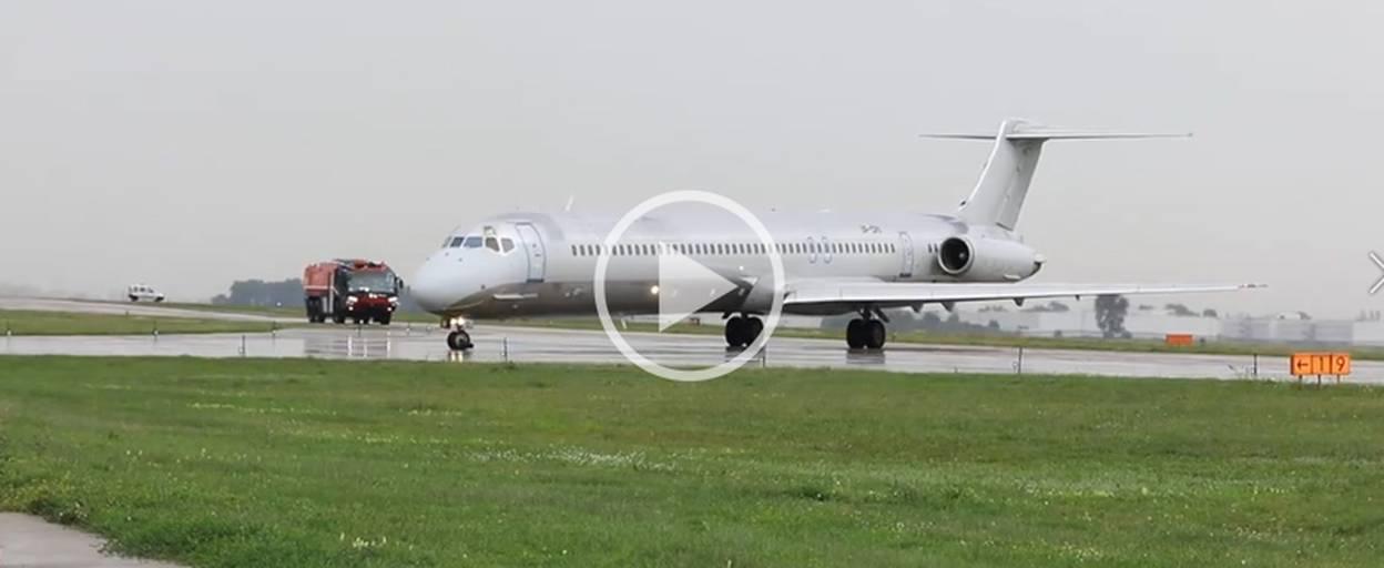 Вимушену посадку в аеропорту Бориспіль здійснив сьогодні рейс Київ - Анталія. Відео