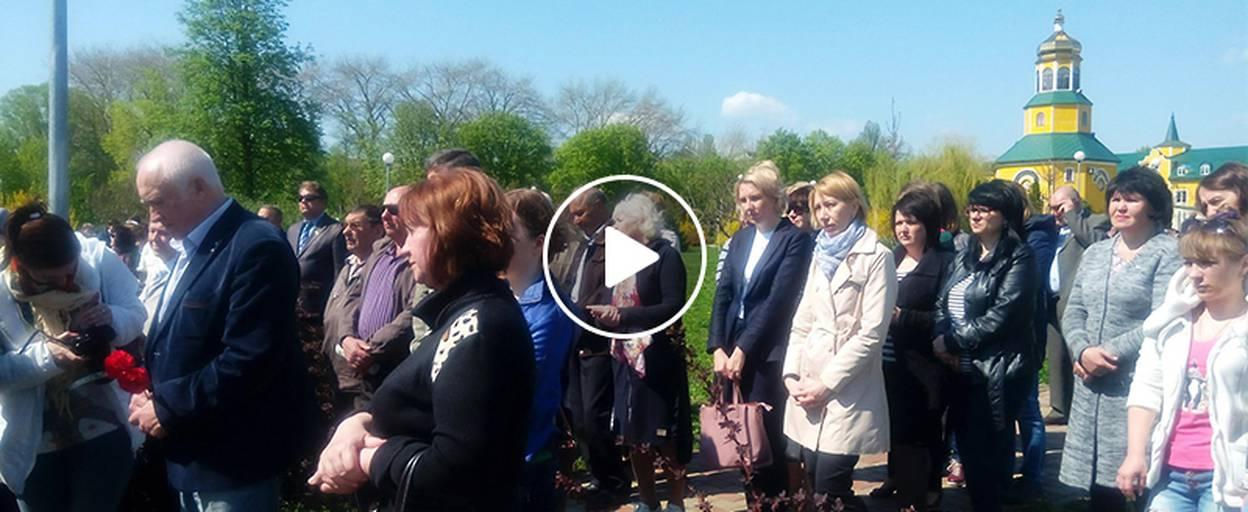 У Борисполі вшанували пам'ять жертв Чорнобильської катастрофи. Відео