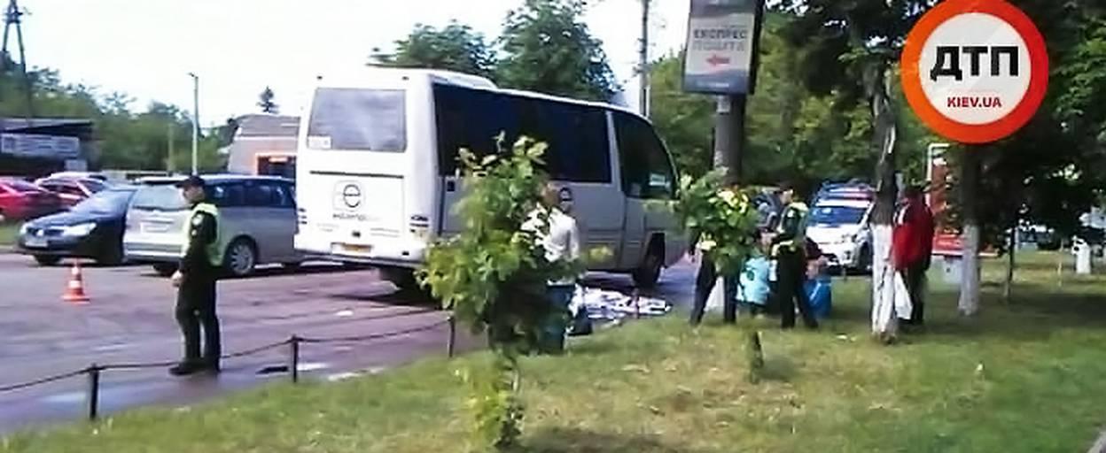Смертельна ДТП на пішохідному переході у Борисполі забрала життя дитини. Фото