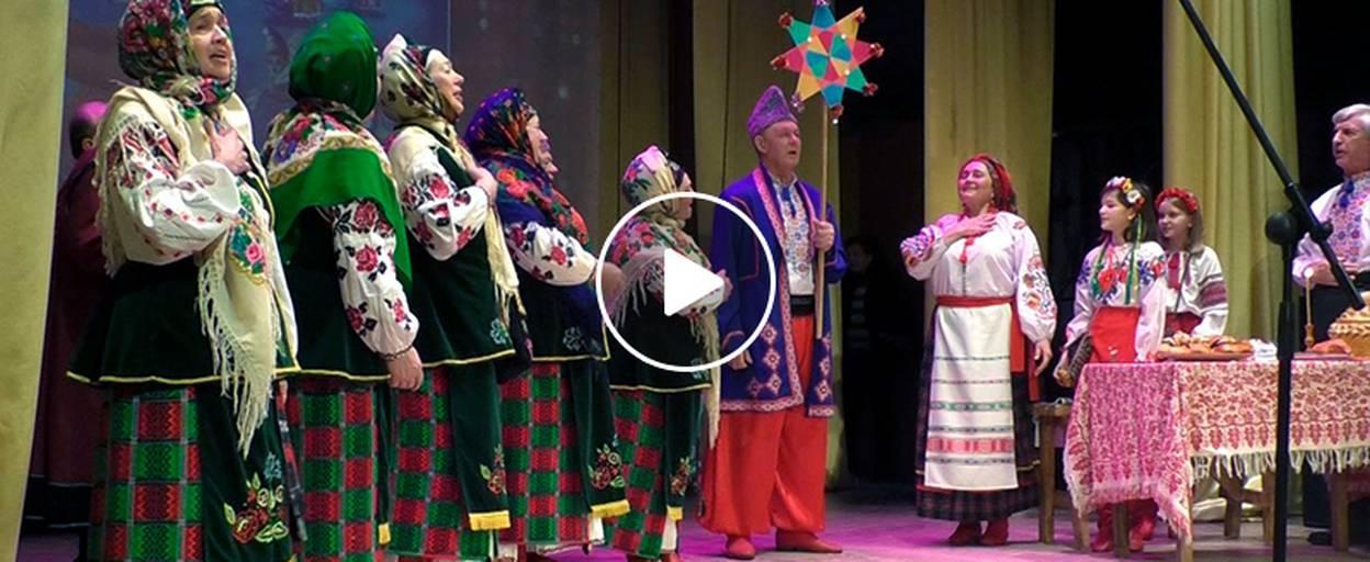 Фестиваль різдвяних обрядодійств «Нова радість» відбувся у Борисполі. Відео