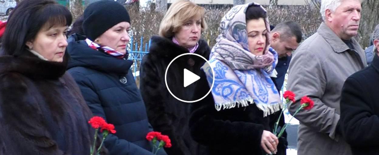У День Гідності та Свободи бориспільці вшанували пам'ять героїв Майдану. Відео