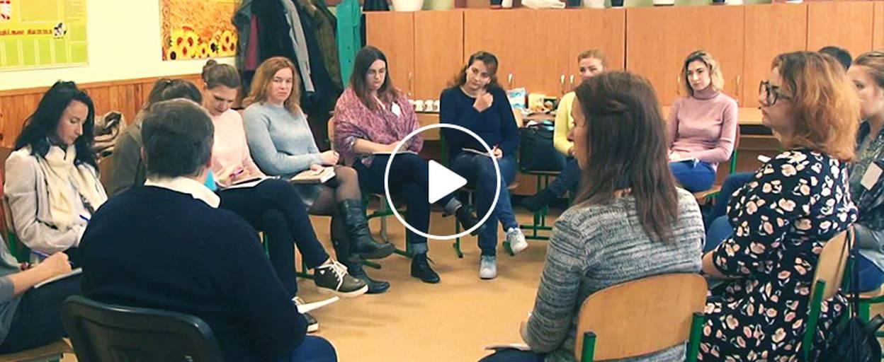 Семінар-тренінг для соціальних педагогів та практичних психологів відбувся у Борисполі. Відео