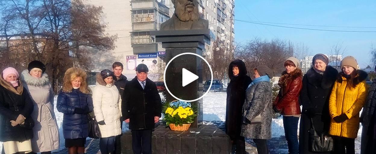 Бориспільці вшанували пам'ять видатного земляка Павла Чубинського. Відео