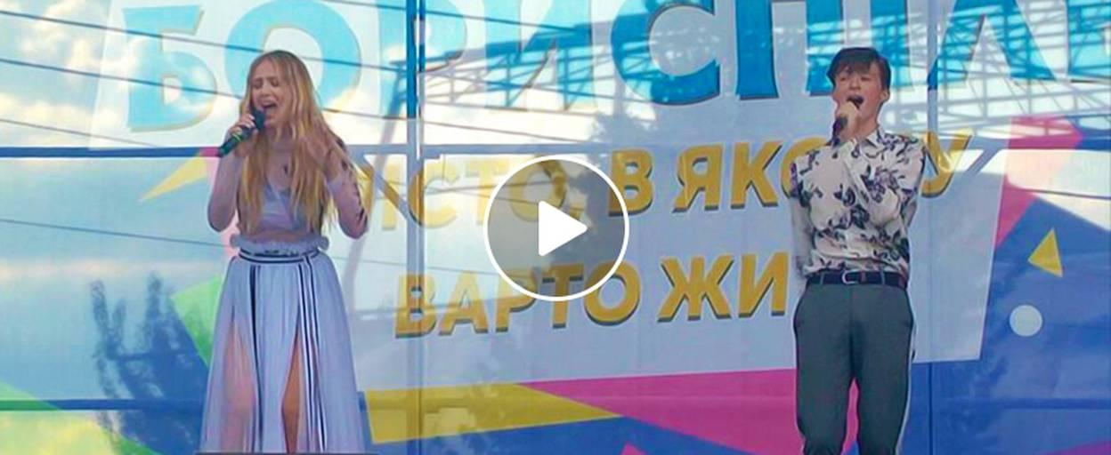 Храмове свято у Борисполі: на Європейській площі виступили учасники проектів «Україна має талант» та «Голос країни». Відео
