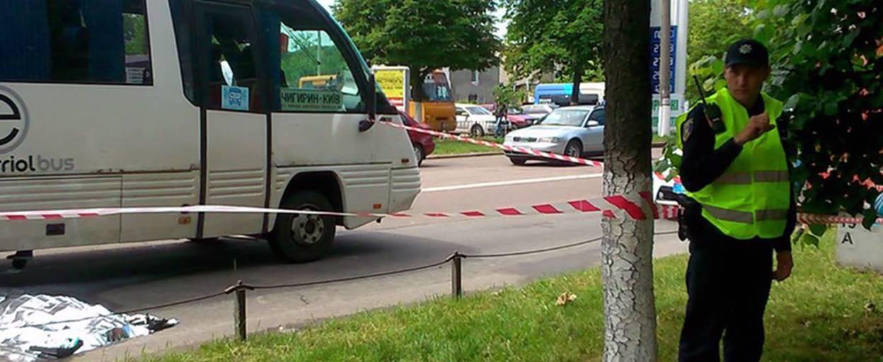 Стосовно водія автобуса, який скоїв наїзд на двох дівчат у Борисполі, затверджено обвинувальний акт