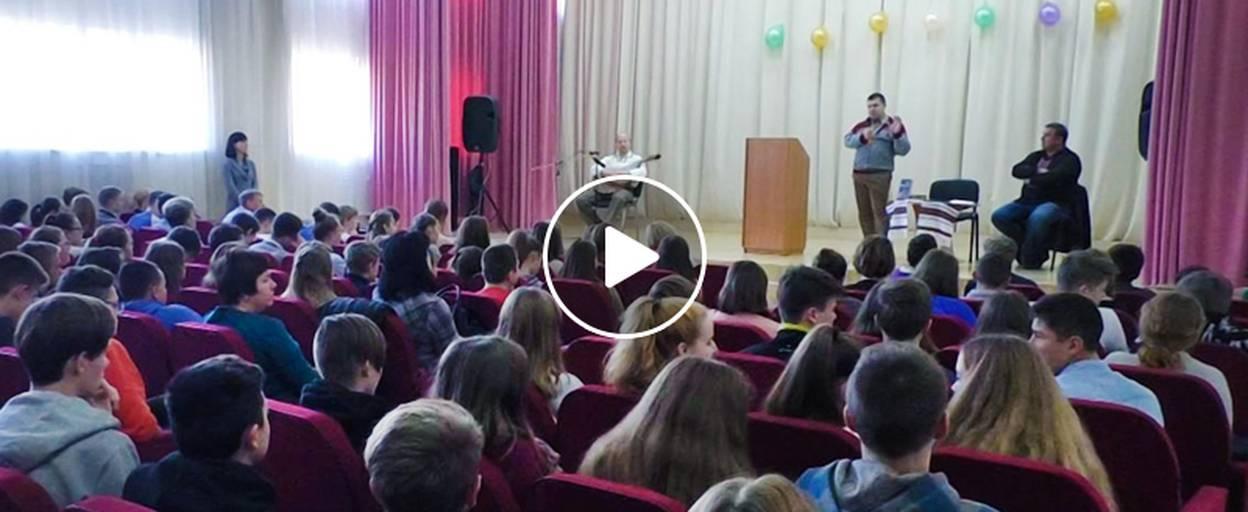 Для школярів Борисполя влаштували історичний урок про Коліївщину. Відео