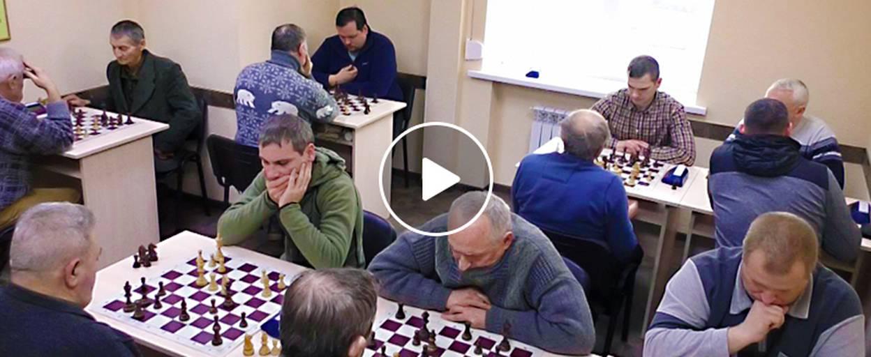 У клубі «Поєдинок» відбувся командний чемпіонат з шахів. Відео