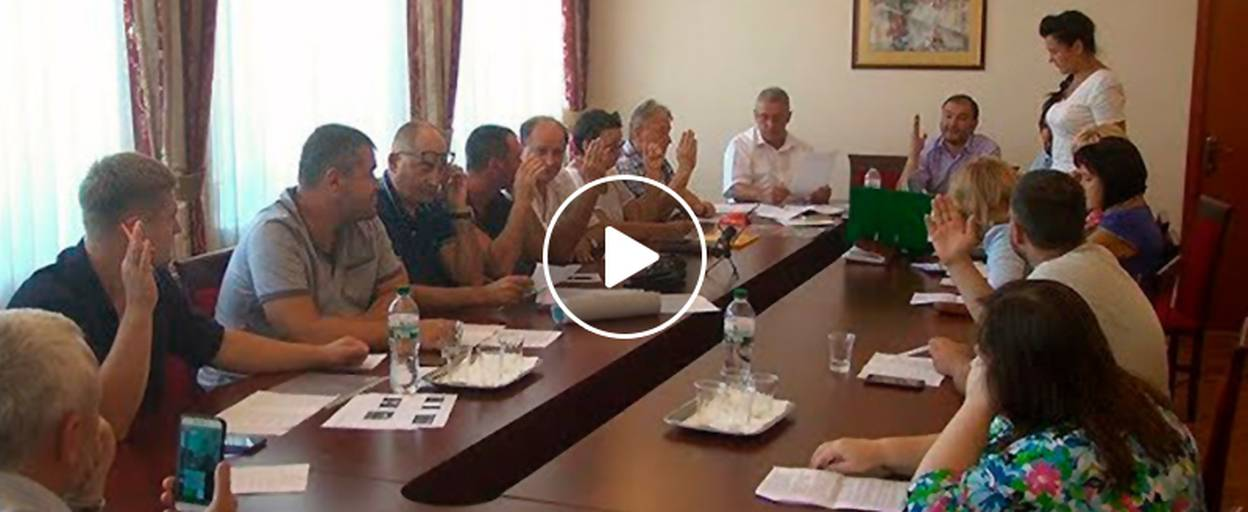 Виступ гурту DZIDZIO на День міста викликав перепалку на засіданні виконкому. Відео