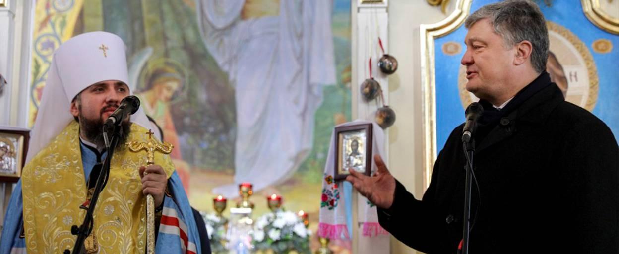 Томос про автокефалію Православної церкви України привезли в Бориспіль. Відео