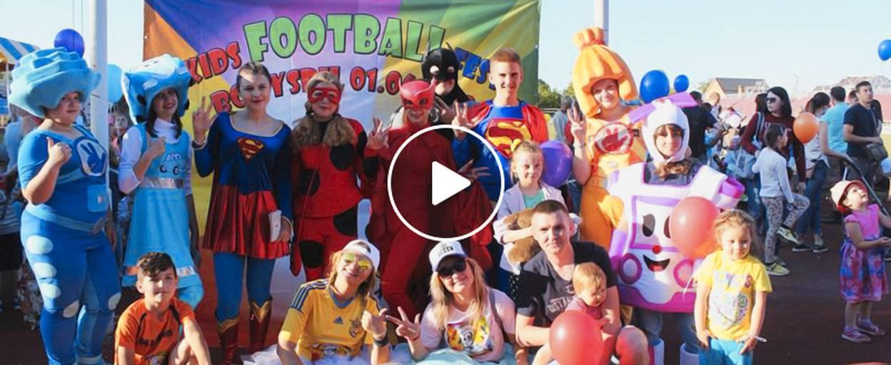 Для дітлахів Борисполя на стадіоні «Колос» влаштували KIDS FOOTBALL FEST. Відео