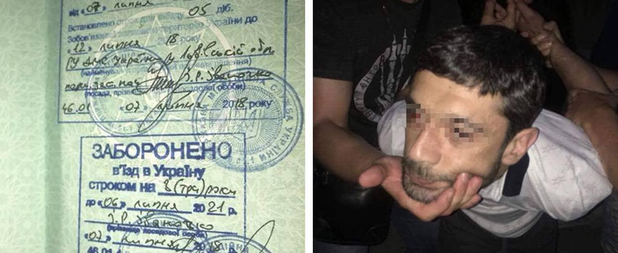 «Злодія в законі» Дато Агджабединського затримали на Бориспільщині. Фото