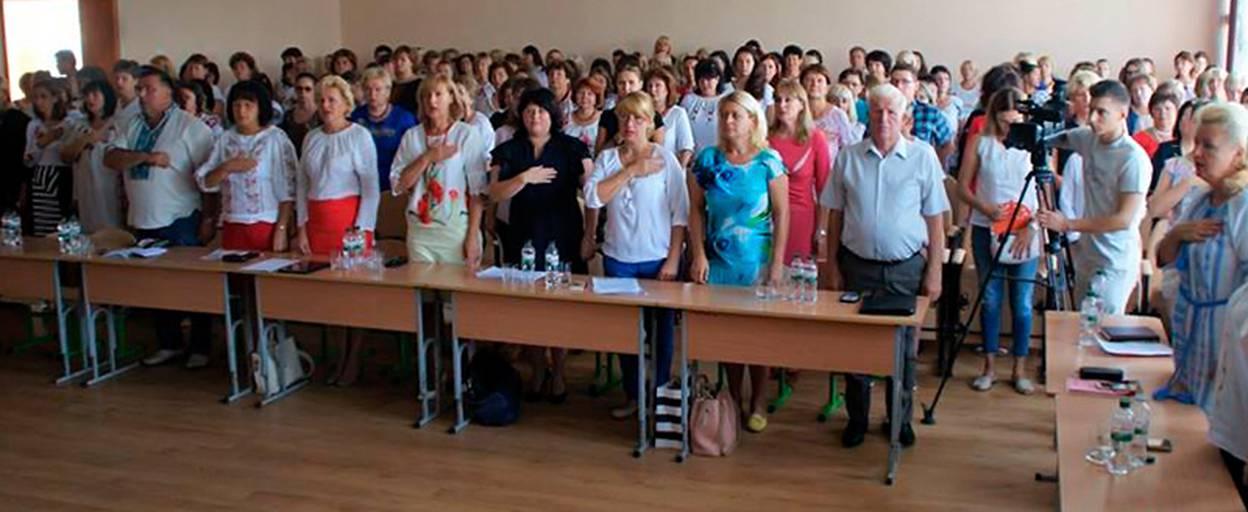 У Борисполі відбулась науково-практична конференція педагогічних працівників. Відео