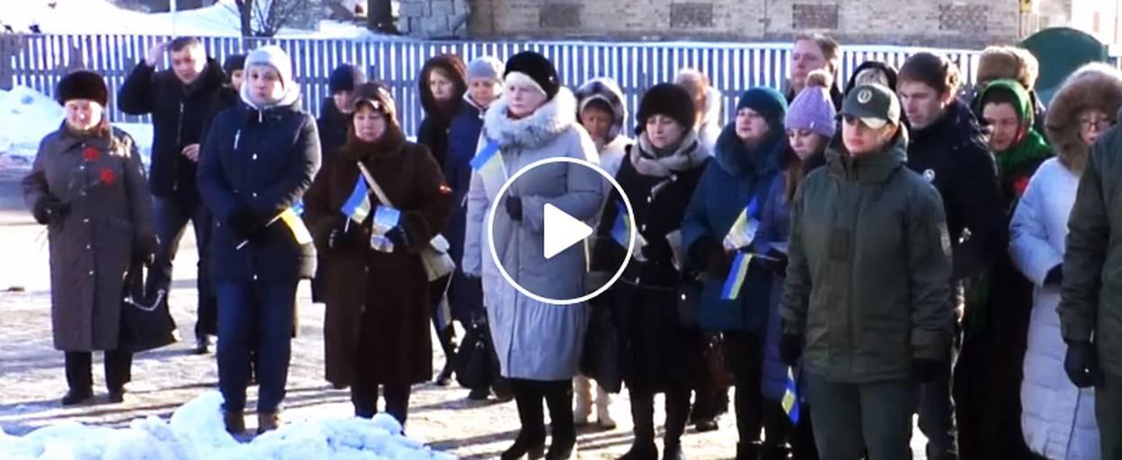 Бориспіль відзначив століття Соборності України. Відео