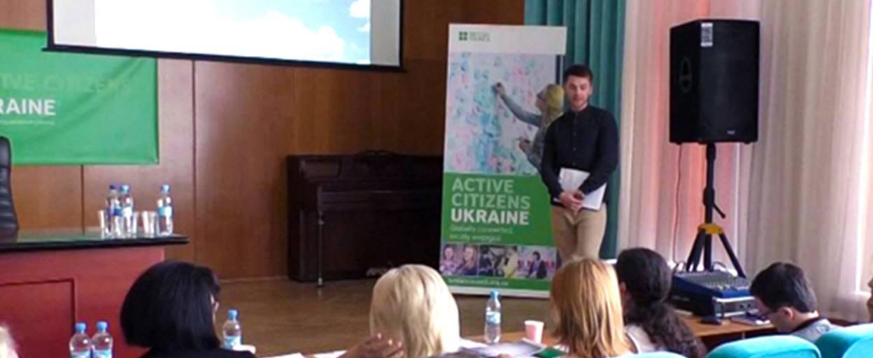 Британська та міська ради профінансують п'ять проектів розвитку Борисполя. Відео