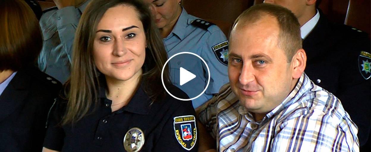 З нагоди Дня національної поліції та Дня слідства поліцейським Борисполя вручили нагороди. Відео