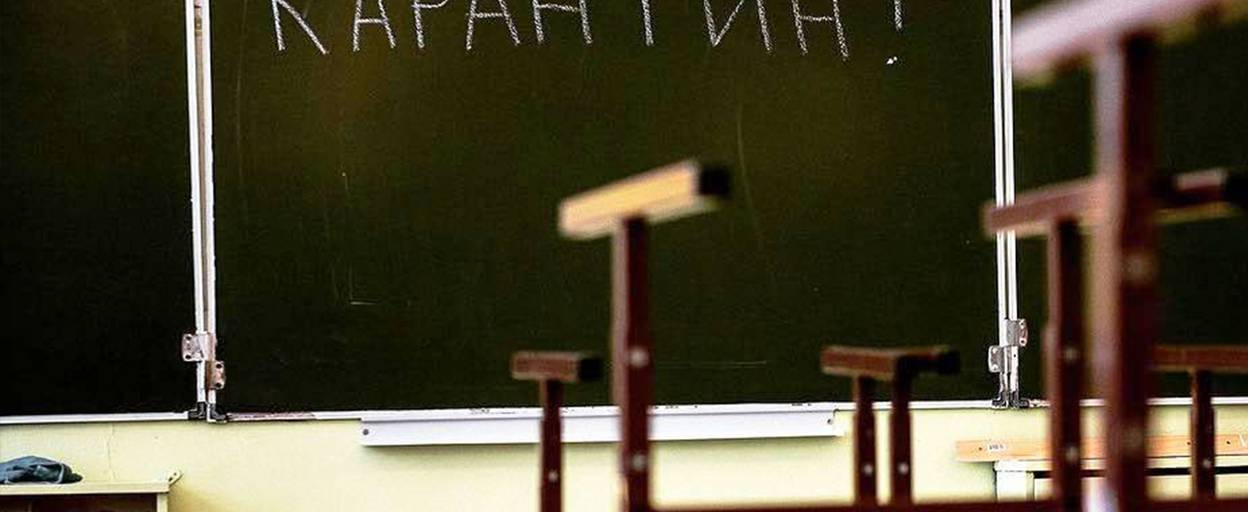 У семи школах Борисполя оголошено карантин