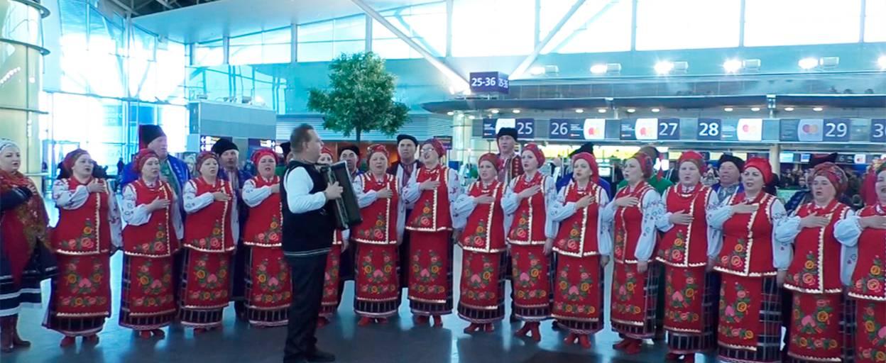 В аеропорту Бориспіль відбувся флешмоб на одночасне виконання Гімну України. Відео