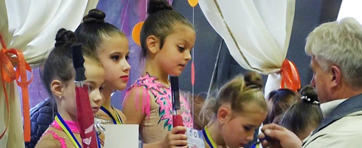 Міжнародний турнір із художньої гімнастики відбувся у Борисполі – змагалися 40 команд. Відео