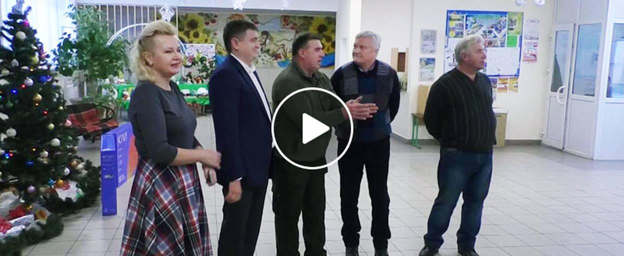 Два новенькі телевізори з'явилися у третій школі Борисполя. Відео