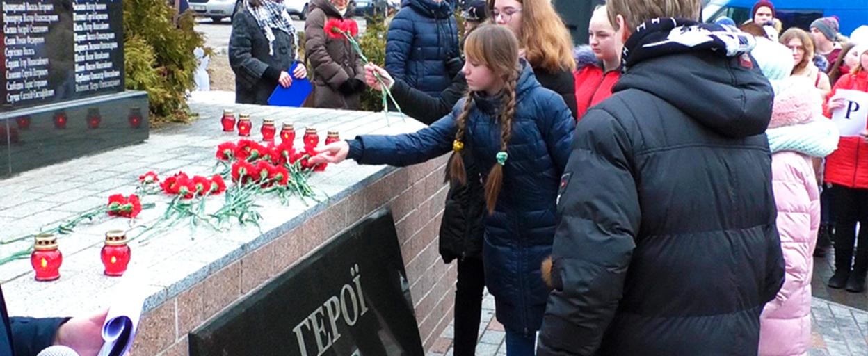 Бориспільці вшанували пам'ять Героїв Небесної Сотні. Відео