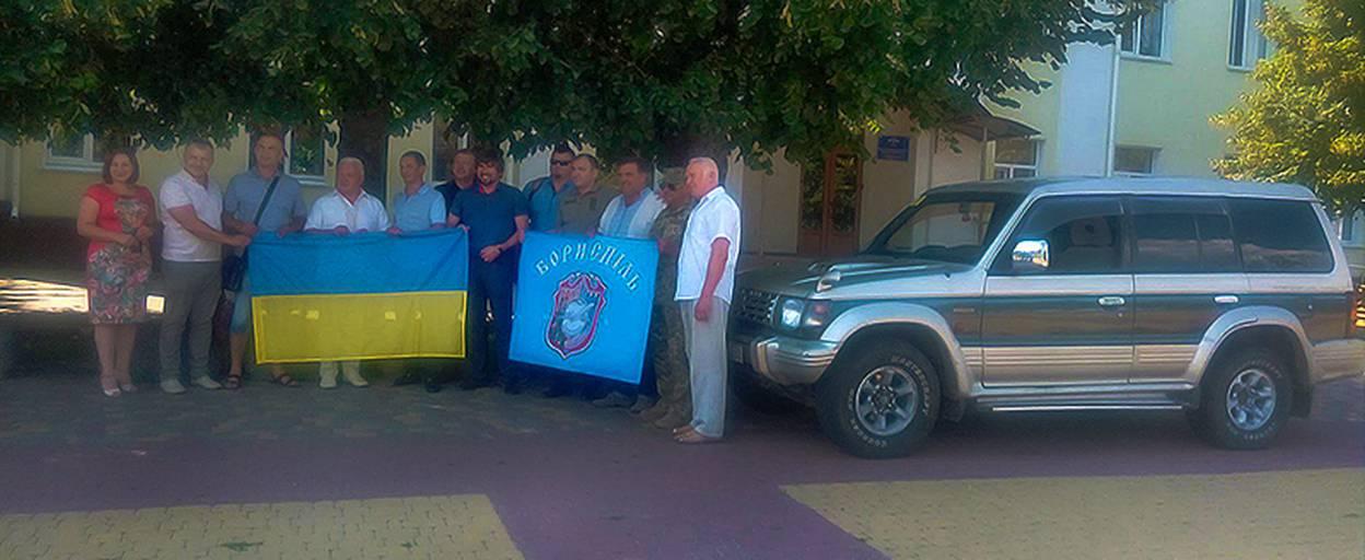 Депутати Борисполя подарували автомобіль бійцям ООС. Відео