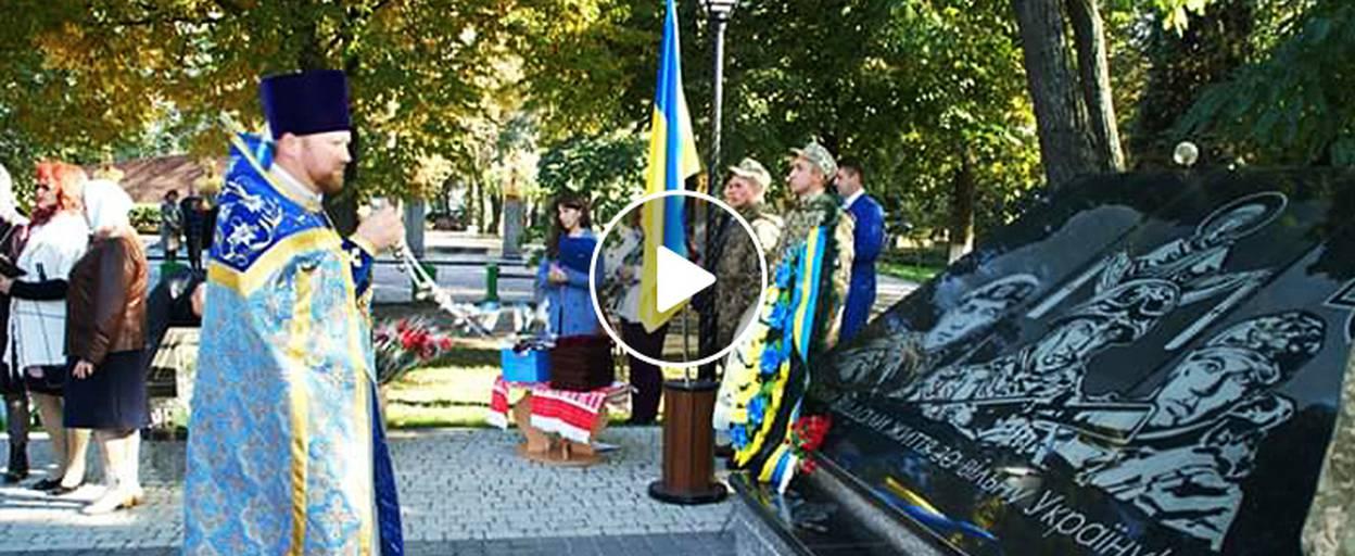 До Дня захисника України у Борисполі відбувся мітинг. Відео