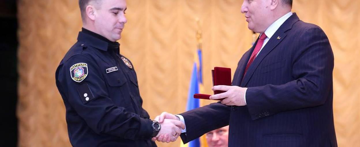 Бориспільського поліцейського нагородив Міністр внутрішніх справ