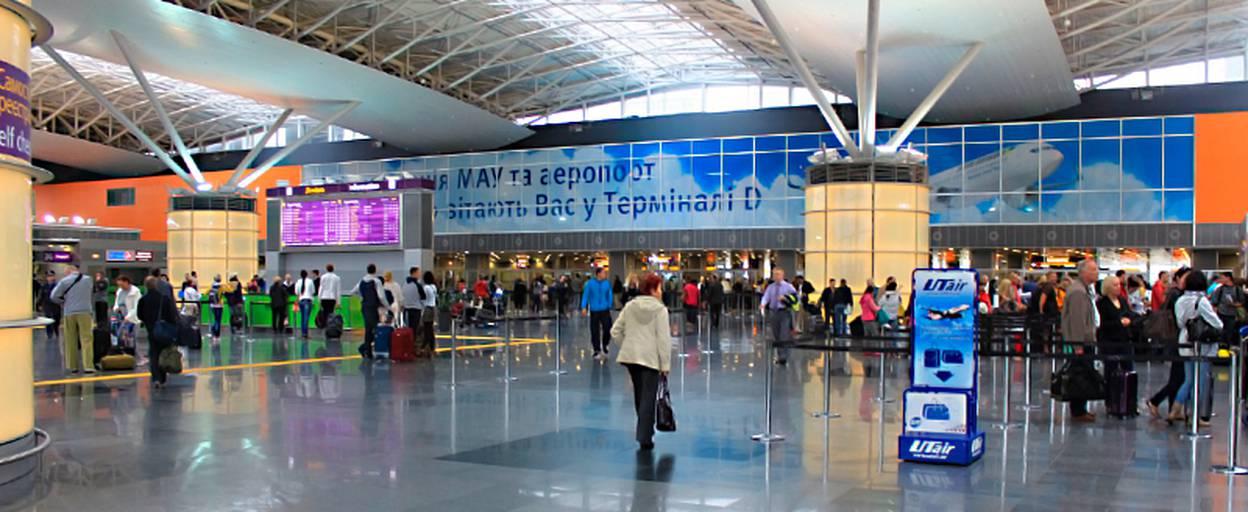 В аеропорту «Бориспіль» правоохоронці перекрили канал переправлення нелегалів із Індії