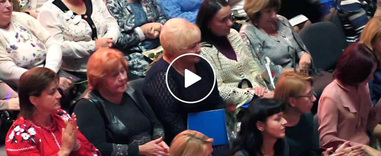 Всесвітній день вчителя: для працівників освіти Борисполя влаштували концерт. Відео
