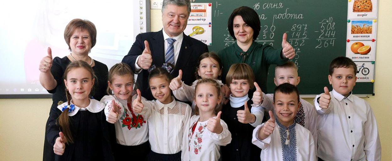 Президент України Петро Порошенко відвідав День відкритих дверей Бориспільського академічного ліцею. Відео