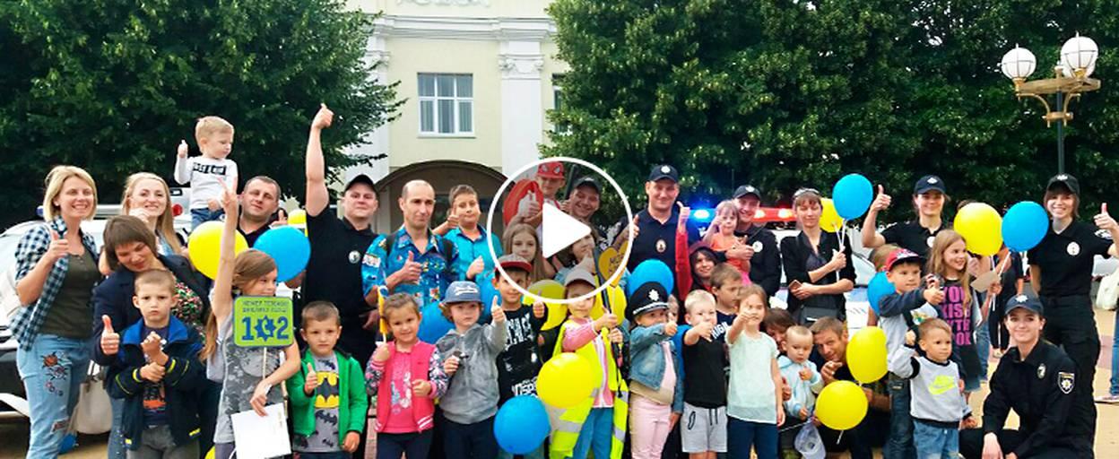 До Дня народження патрульної поліції у Борисполі влаштували свято для дітей. Відео