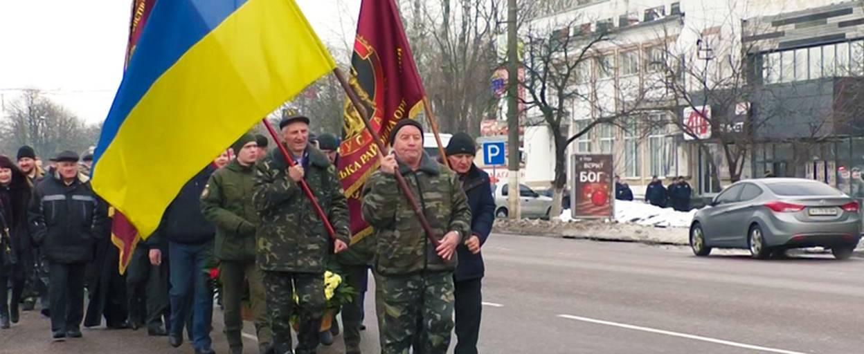 30-річчя виведення радянських військ з Афганістану відзначили у Борисполі. Відео
