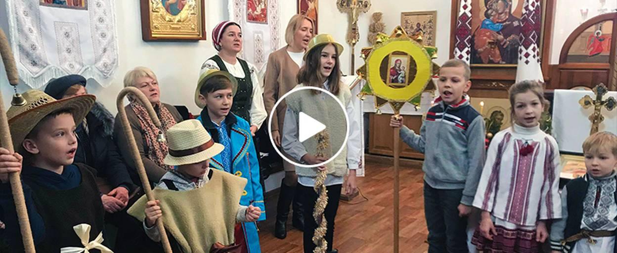 Учні недільної школи виступили перед парафіянами та гостями церкви з Різдвяним вертепом. Відео