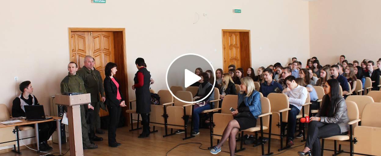 Військовослужбовці Національної Гвардії провели профорієнтаційний захід для школярів Борисполя. Відео