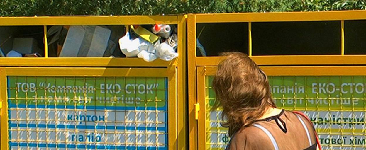 Нові контейнери для сортування сміття з'явилися на вулицях Борисполя. Відео