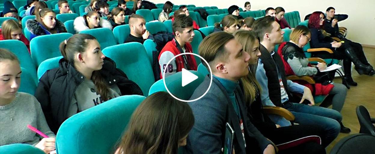 У Борисполі відбувся «Форум молодіжного підприємництва». Відео