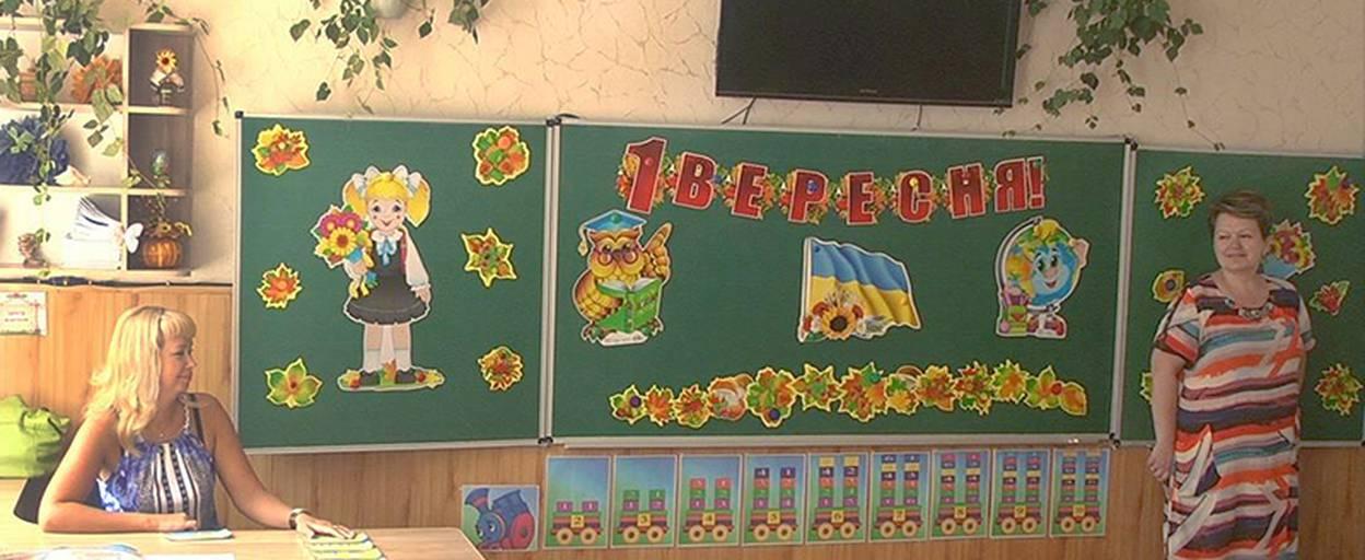 Навчальні заклади Борисполя перевірили на готовність до нового навчального року. Відео