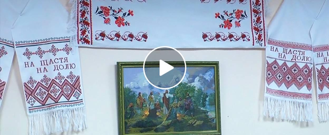 80-річна рукодільниця представила у Борисполі виставку вишиваних рушників. Відео