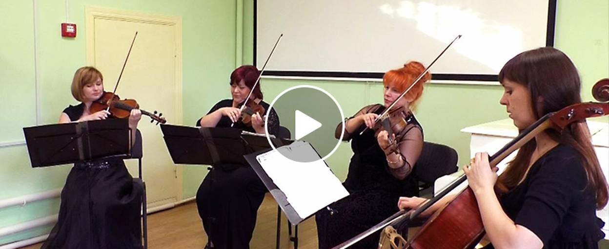 Струнний квартет «Каприс-Класік» виступив у Борисполі з нагоди Міжнародного дня музики. Відео