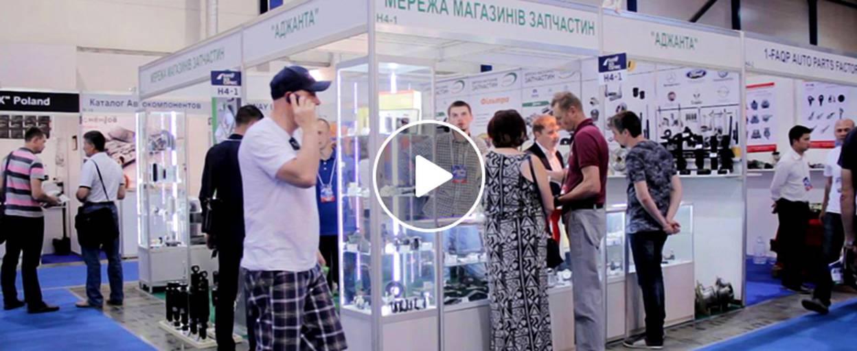 Міжнародна виставка автосервісу: бориспільська компанія «AJANTA» представила свою продукцію. Відео