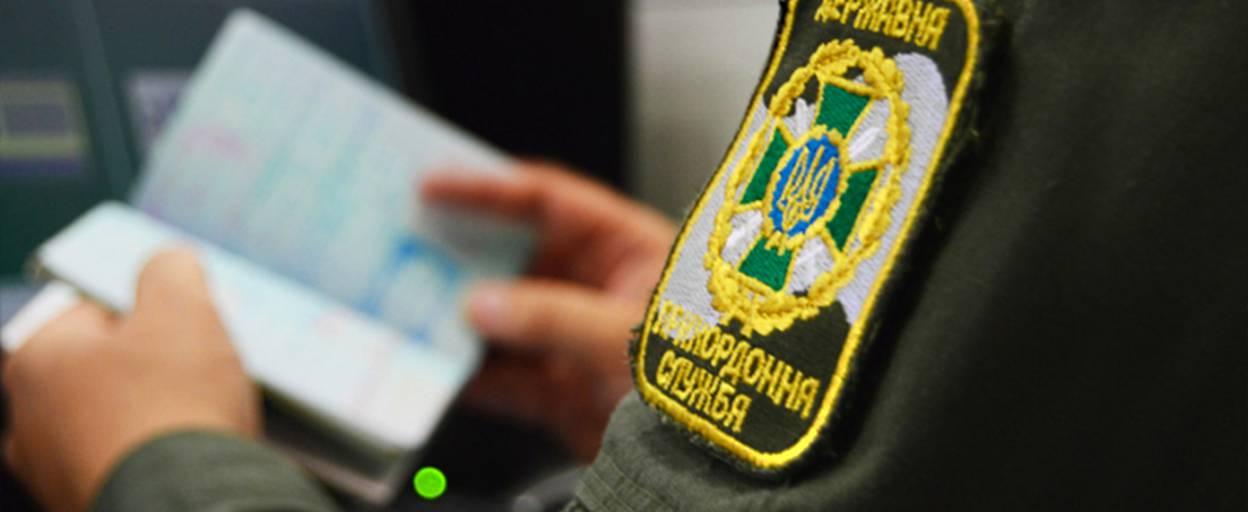3,5 тисячі євро на вітер: в аеропорту «Бориспіль» прикордонники викрили іноземку з підробленим паспортом