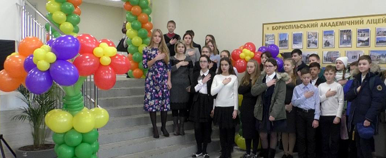 Перший дзвінок прозвучав у новому навчальному закладі Борисполя. Відео