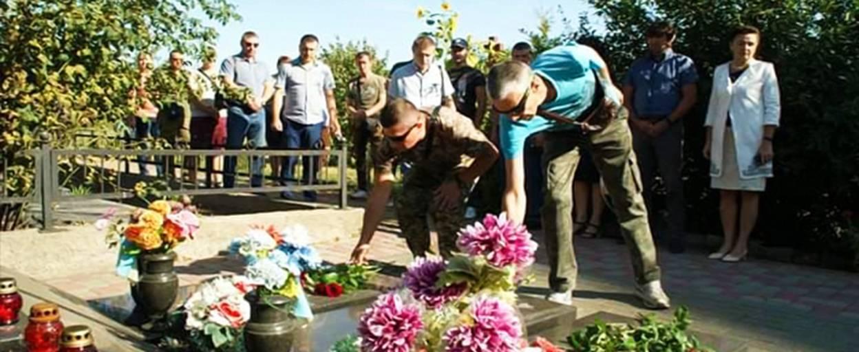 День пам'яті захисників: у Борисполі вшанували загиблих учасників АТО. Відео