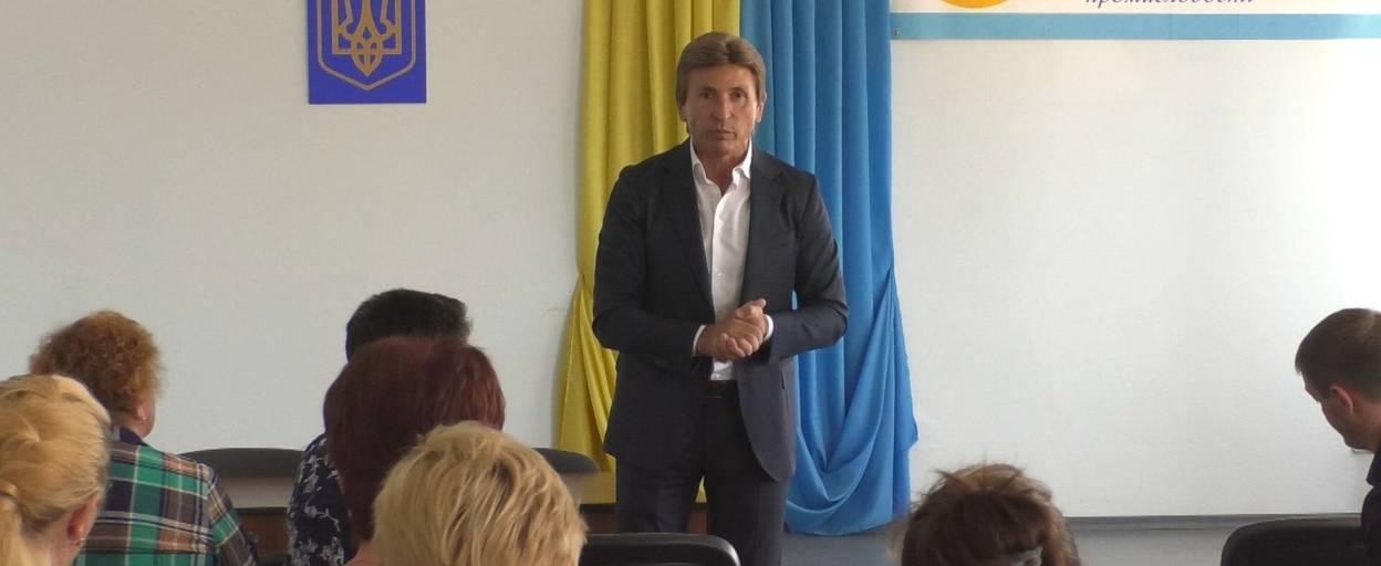 Валерій Ксьонзенко зустрівся із працівниками філії «Київоблгазу»