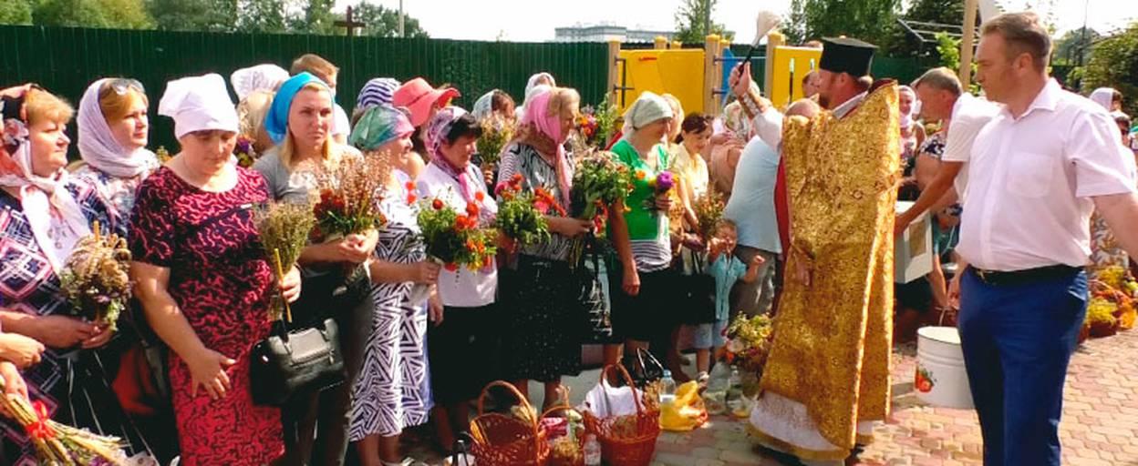 Медовий спас відзначили у Борисполі: традиції та прикмети свята. Відео