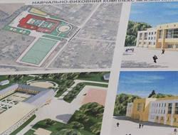 Реконструкцію бориспільської школи №5 ім. Костянтина Могилка обіцяють завершити за 2 роки